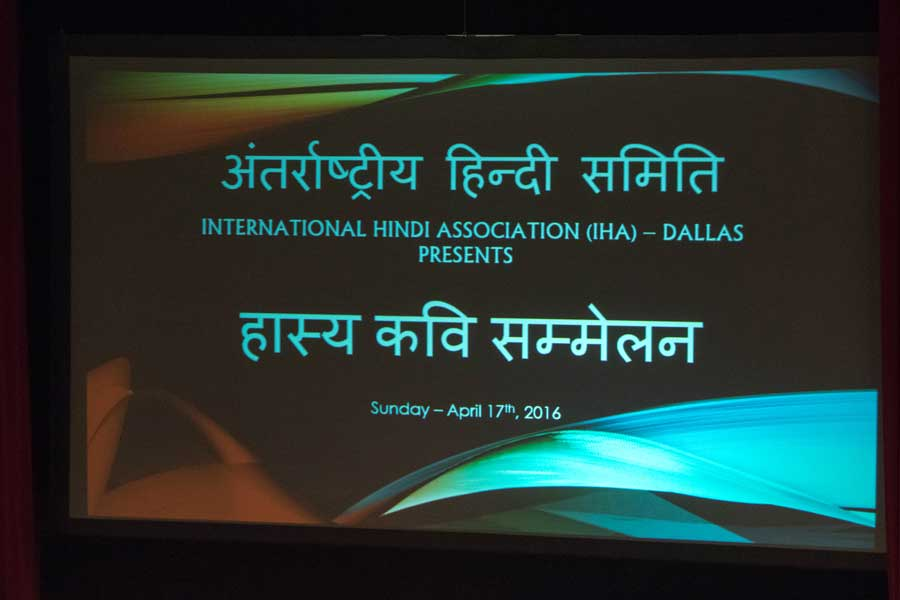 projection in hindi