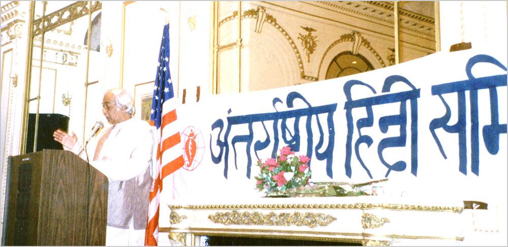 जनवरी २००३ हिन्दी दिवस पर भारतीय कौंसलावास न्यूयार्क में समिति द्वारा आयोजित कवि-सम्मेलन में हैदराबाद से आये श्री नेहपाल सिंह