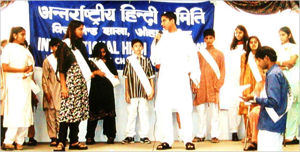 सितम्बर २००१ में हिन्दी दिवस समारोह के अवसर पर क्लीवलैंड शाखा के बच्चों का कवि-दरबार