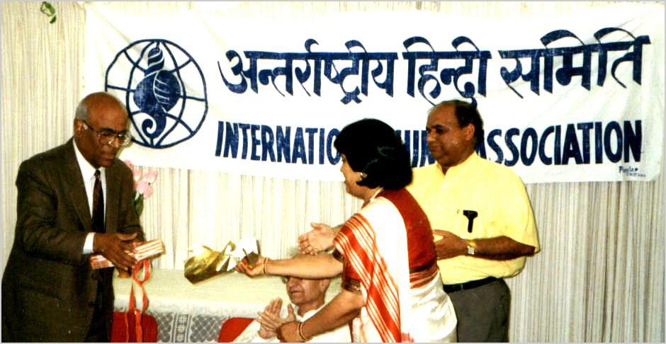 ५ मई १९९४ को डा० पी. जयरमन तत्कालीन अध्यक्ष डा० रवि प्रकाश सिंह के साथ सुश्री रेणु गुप्ता की पुस्तक प्रवासी स्वर का विमोचन करते हुए सिनसिनाटी, ओहायो में
