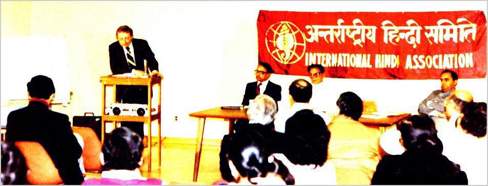 २ फरवरी १९८३ को प्रसाद-निराला जयंती के अवसर पर आयोजित समारोह में व्यक्तव्य देते हुए मुख्य अतिथ डा० पीटर गेफ्मा