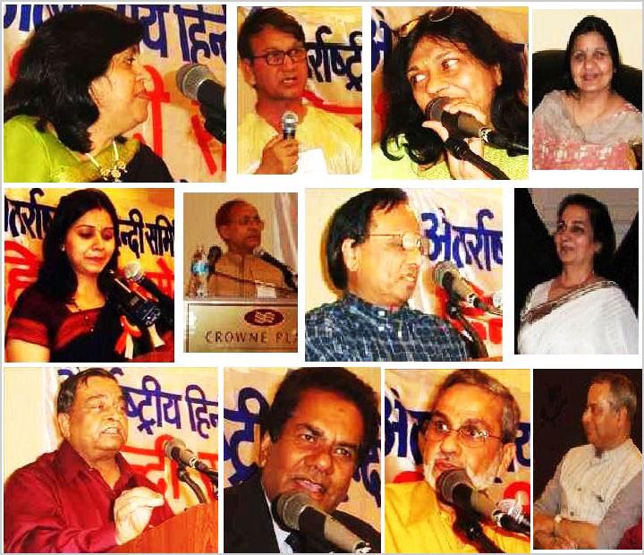 १४वें अधिवेशन के उद्घाटन के अवसर पर भाग लेने वाले प्रतिनिधियों के एक कवि सम्मेलन में अपनी कविताएं पढ़ते श्रीमती रेणु गुप्ता (संचालक), श्री सुरेन्द्र तिवारी, श्रीमती मधु माहेश्वरी, डॉ. रेखा शर्मा, डॉ. आस्था नवल, श्री नरेन्द्र चावला, श्री गुलशन मधुर, श्रीमती जया वर्मा, डॉ. अनिल माथुर, श्री कुमार सिंह, डॉ. नरेंद्र टंडन (संचालक), और श्री धनंजय कुमार ११ अप्रैल २००८ वॉशिंगटन डी.सी. में