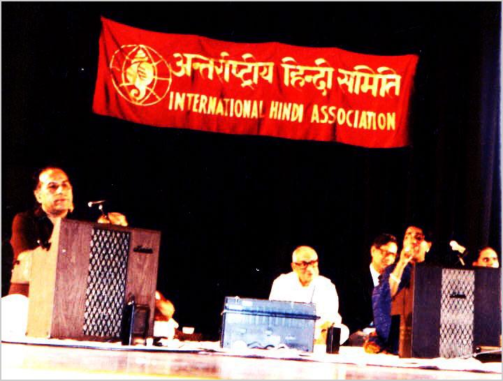 १ अक्टूबर १९८३ को आयोजित कवि सम्मेलन में वरिष्ठ कवि श्री नन्दकिशोर नौटियाल, आचुर्वेदाचार्य, श्री विश्वनाथ द्विवेदी एवं सुश्री प्रभा ठाकुर