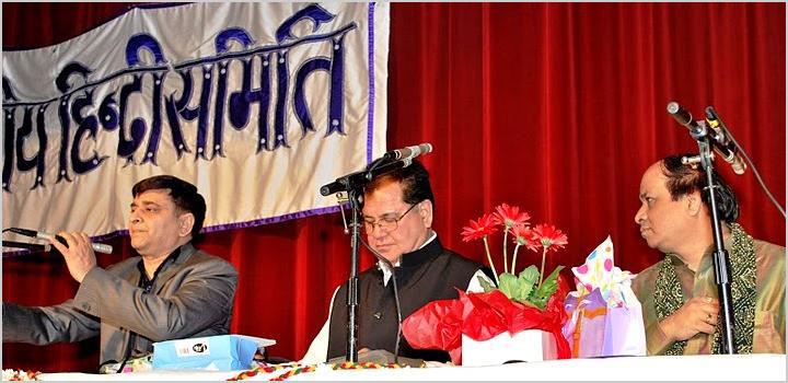 अप्रैल २०१० में आयोजित कवि सम्मेलन के कवि श्री अरुण जैमिनी, श्री आशकरण अटल, और श्री महेन्द्र अजनबी