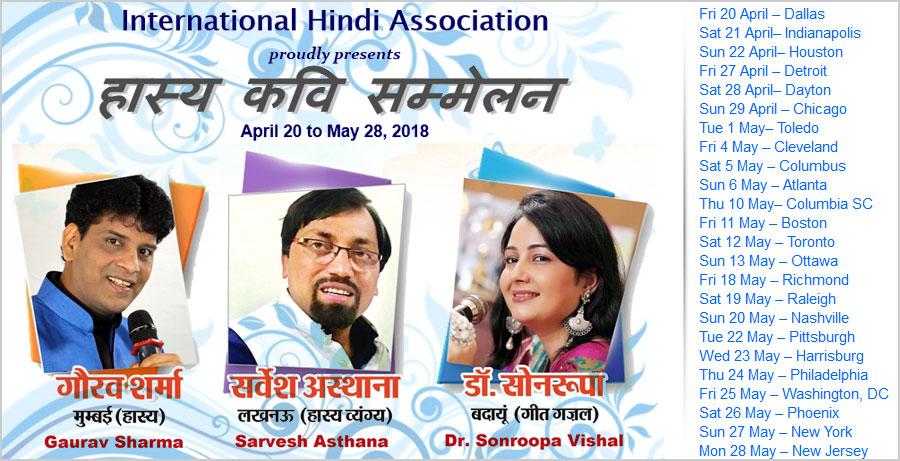 hasya-kavisammelan-poster